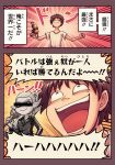 2boys bar_censor censored character_censor comic inkling jacket laughing leather leather_jacket multiple_boys novelty_censor pointy_ears rider-kun_(splatoon) rukimi shirt splat_roller_(splatoon) splatoon splatoon_(manga) splattershot_(splatoon) t-shirt translated