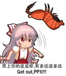 >:< 1girl :< bow chinese closed_mouth commentary_request engrish fujiwara_no_mokou hair_bow hair_ribbon long_hair meme motion_lines multi-tied_hair pink_hair ranguage red_eyes ribbon shangguan_feiying shirt short_sleeves shrimp solo suspenders touhou translation_request white_background white_shirt