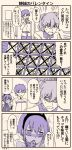1girl 2boys 4koma assassin_(fate/prototype_fragments) avenger bare_shoulders bedivere_(fate/grand_order) blush child_gilgamesh comic commentary_request dark_skin engiyoshi fate/apocrypha fate/grand_order fate/hollow_ataraxia fate/prototype fate/prototype:_fragments_of_blue_and_silver fate/stay_night fate/zero fate_(series) fujimaru_ritsuka_(male) gilgamesh highres lancelot_(fate/grand_order) lancer lancer_(fate/prototype) le_chevalier_d'eon_(fate/grand_order) long_hair monochrome multiple_boys ponytail romani_akiman saber_of_black short_hair tears translation_request trembling