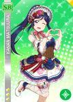 blue_hair blush character_name dress headdress long_hair love_live!_school_idol_festival love_live!_sunshine!! matsuura_kanan purple_eyes valentines wink
