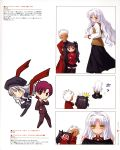 archer bazett_fraga_mcremitz black_(artist) caren_ortensia comic fate/hollow_ataraxia fate/stay_night fate_(series) highres pantyhose scan silent_comic takeuchi_takashi thigh-highs thighhighs tohsaka_rin toosaka_rin translation_request type-moon