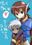 bad_id blush brown_hair embarrassed grey_(rockman) heart hug kannagi_kaname long_hair ponytail robot_ears rockman rockman_zx translated