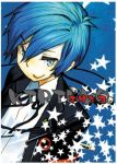 blue_eyes blue_hair digital_media_player male persona persona_3 school_uniform solo star stars suminohirune
