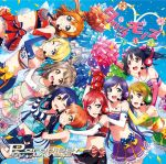 6+girls aqua_eyes ayase_eli blonde_hair blue_eyes breasts brown_eyes brown_hair cheerleader cleavage closed_eyes collarbone elbow_gloves gloves grin hand_holding hand_on_another's_head hand_on_another's_shoulder headphones highres hoshizora_rin koizumi_hanayo kousaka_honoka long_hair love_live! love_live!_school_idol_project minami_kotori multiple_girls navel nishikino_maki official_art open_mouth orange_hair pom_pom_(clothes) ponytail purple_hair red_gloves redhead scan short_hair skirt smile sonoda_umi strapless stritped_blow toujou_nozomi twintails violet_eyes yazawa_nico yellow_eyes