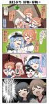 4koma 6+girls ahoge anger_vein bangs battleship_hime black_hair blonde_hair blue_hair blunt_bangs box braid brown_hair carpet chair chocolate closed_eyes comic commentary_request detached_sleeves eating epaulettes eyebrows_visible_through_hair feeding female_admiral_(kantai_collection) flower food force_feeding gift gift_box gloves glowing glowing_eyes hair_flower hair_ornament hair_ribbon hallway hand_on_another's_arm hand_on_another's_head hands_on_another's_wrists hat head_grab headgear heart heart-shaped_box hiei_(kantai_collection) highres holding holding_food holding_gift i-58_(kantai_collection) isokaze_(kantai_collection) kantai_collection long_hair military military_hat military_uniform multiple_girls musical_note nontraditional_miko oni_horns open_mouth opening_door orange_hair peaked_cap peeking_out puchimasu! remodel_(kantai_collection) ribbon ro-500_(kantai_collection) sailor_collar sailor_shirt school_swimsuit shinkaisei-kan shirt short_hair short_sleeves sidelocks sitting sitting_on_shoulder sleeveless sleeveless_shirt smile spoken_musical_note swimsuit swimsuit_under_clothes tan translation_request twin_braids uniform valentine white_gloves