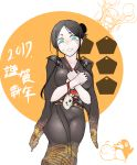 2017 2girls :d alternate_costume anchorage_water_oni animal aqua_eyes bag balloon bangs beak bird black_hair black_kimono blush breasts chick collarbone crossed_arms eyebrows_visible_through_hair eyes_visible_through_hair failure_penguin hair_bun hair_up horns japanese_clothes kantai_collection kimono long_hair long_sleeves looking_at_viewer medium_breasts multiple_girls nose_blush open_mouth parted_bangs penguin ru-class_battleship shinkaisei-kan shoulder_pads sidelocks simple_background smile solo_focus sukueni sweat text translation_request white_background white_skin wide_sleeves