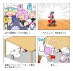 2girls 3boys 4koma armband black_hair blank_eyes blonde_hair boots box breasts cape cleavage collar comic commentary_request cosplay crying crying_with_eyes_open fate/grand_order fate_(series) fujimaru_ritsuka_(male) gift gift_box gilgamesh gilgamesh_(caster)_(fate) glasses hat holding holding_gift hood hoodie how_to_make_sushi knees_up leg_hug long_hair long_sleeves lying mary_read_(fate/grand_order) merlin_(fate/stay_night) multiple_boys multiple_girls on_side open_mouth pants pirate pirate_hat purple_hair redhead shadow shield shielder_(fate/grand_order) shirt short_hair sleeveless suetake_(kinrui) sweatdrop table tears translation_request under_table vest white_hair white_pants white_shirt