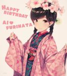 1girl animal_print black_eyes black_hair braid butterfly_print clenched_hands commentary_request eyebrows_visible_through_hair floral_print freckles furihata_ai happy_birthday head_wreath japanese_clothes kimono layered_clothing layered_kimono obi real_life sash seiyuu siva_(executor) smile solo twin_braids wide_sleeves yukata