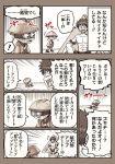 bound bukichi_(splatoon) comic gloom_(expression) goggles greyscale hat monochrome rukimi spiky_hair splatoon sweat topless translated
