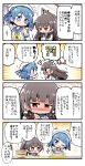 +++ +_+ 2girls 4koma :d ;d apron bangs bare_shoulders blue_eyes blue_hair blush brown_hair character_request comic commentary_request detached_sleeves double_bun flying_sweatdrops hair_ribbon hat herada_mitsuru high_ponytail highres kantai_collection long_hair long_sleeves multiple_girls nose_blush one_eye_closed open_mouth ponytail red_ribbon ribbon short_hair smile sweatdrop translation_request wavy_mouth whisk