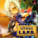 1girl 90s aircraft aizawa_mila armor blonde_hair breasts building character_request cityscape cleavage cover cyberpunk flying future_cop:_lapd game_console game_cover gatling_gun glowing green_eyes grin gun headgear helicopter japanese lights logo looking_at_viewer mecha monocle official_art oldschool pilot pilot_suit playstation police police_uniform policewoman rocket_launcher scan signature smile traditional_media translation_request uniform vest video_game walker weapon x1-alpha