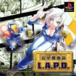 1girl 90s aizawa_mila armor blonde_hair boots breasts building cable character_request cityscape cleavage cover cyberpunk english future_cop:_lapd game_console game_cover gatling_gun green_eyes grin gun holster japanese kanji logo looking_at_viewer mecha official_art oldschool pilot pilot_suit playstation police police_badge police_uniform policewoman rocket_launcher scan signature smile traditional_media translation_request uniform vest video_game walker weapon x1-alpha