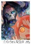 1boy 1girl armor chibi fate/grand_order fate_(series) fujimaru_ritsuka_(female) glowing glowing_eyes helmet horns king_hassan_(fate/grand_order) looking_at_viewer mask matk0210 open_mouth orange_eyes orange_hair riyo_(lyomsnpmp)_(style) side_ponytail simple_background skull skull_mask smile
