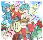 1girl 2boys armor blush cape carrying eirika embarrassed ephraim fire_emblem fire_emblem:_seima_no_kouseki fire_emblem_heroes holding holding_weapon kizuki_miki multiple_boys pauldrons seth_(fire_emblem) skirt translation_request weapon