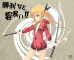 1girl bangs black_ribbon blonde_hair blue_eyes breasts cowboy_shot dasoku_sentarou dual_wielding from_side hair_ribbon hood hoodie jacket katana long_hair looking_at_viewer naked_hoodie no_shirt open_clothes open_jacket original reverse_grip ribbon small_breasts solo standing sword twintails weapon