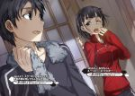 1boy 1girl abec black_eyes black_hair character_name collarbone dutch_angle eye_contact highres kirigaya_suguha kirito looking_at_another novel_illustration official_art one_eye_closed open_mouth red_sweater short_hair sword_art_online tears towel towel_around_neck yawning zip