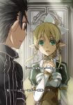 1boy 1girl abec black_eyes black_hair blonde_hair braid collarbone eye_contact green_eyes high_ponytail highres kirito_(sao-alo) leafa long_hair looking_at_another novel_illustration official_art open_mouth parted_lips pointy_ears spiky_hair sword_art_online twin_braids upper_body wings