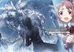 1boy 1girl abec black_hair character_name dragon from_behind hair_ornament hairclip highres holding holding_sword holding_weapon ice kirito lisbeth novel_illustration official_art open_mouth outdoors pink_hair red_eyes sheath short_hair standing sweatdrop sword sword_art_online weapon