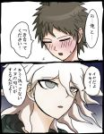 2boys 2koma blush brown_hair comic confession danganronpa green_eyes hinata_hajime jitome komaeda_nagito multiple_boys personality_switch rejection role_reversal super_danganronpa_2 tezurumozuru translated white_hair