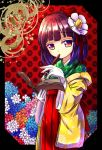 1girl black_border book border cherry_blossoms filigree flower forbidden_scrollery fountain_pen gloves gradient_eyes hair_flower hair_ornament hakama hieda_no_akyuu highres holding holding_book holding_pen japanese_clothes multicolored multicolored_eyes nomayo off_shoulder open_book pen pen_to_mouth purple_hair red_rope rope solo thinking touhou white_gloves yagasuri