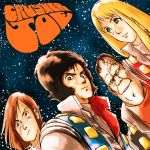 1girl 3boys 60s 70s 80s album_cover alfin bangs black_eyes blonde_hair blue_vest brown_hair closed_mouth copyright_name cover crusher_joe distortion dutch_angle fake_cover freckles green_eyes grin highres jacket joe_(crusher_joe) long_hair looking_at_viewer looking_away looking_down looking_up manly multiple_boys official_style oldschool parody popped_collar red_jacket ricky_(crusher_joe) rubber_soul_(album) scar science_fiction serious short_hair sidelocks size_difference smile star starry_background style_parody talos_(crusher_joe) teikoku_jokyoku the_beatles turtleneck uniform vest