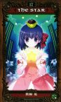 black_(artist) crown dress elbow_gloves fate/stay_night fate_(series) flower gloves hair_ribbon highres matou_sakura ribbon ribbons royal scan short_hair solo star stars tarot