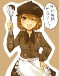 1girl :d apron batter black_hat black_ribbon blush brown_background brown_hair brown_shirt character_request chocolate collared_shirt commentary_request happy hat heart highres holding_whisk koretsuna long_sleeves looking_at_viewer neck_ribbon one_eye_closed open_mouth ribbon school_girl_strikers shirt short_hair simple_background smile solo speech_bubble translated whisk white_apron wing_collar
