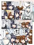 >_< 4girls akatsuki_(kantai_collection) anchor_symbol belt black_legwear black_skirt blue_eyes brown_eyes brown_hair cannon closed_eyes comic commentary_request fang flat_cap folded_ponytail hair_between_eyes hair_ornament hairclip hammer_and_sickle hat hibiki_(kantai_collection) ikazuchi_(kantai_collection) inazuma_(kantai_collection) kantai_collection long_hair machinery multiple_girls neckerchief open_mouth ouno_(nounai_disintegration) pantyhose pleated_skirt purple_hair remodel_(kantai_collection) school_uniform serafuku short_hair silver_hair skirt smokestack speech_bubble star thigh-highs translation_request turret verniy_(kantai_collection) violet_eyes