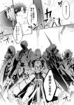 angry armor armored_dress berserker_(fate/zero) clarent excalibur fate/apocrypha fate/extra fate/grand_order fate/stay_night fate_(series) fujimaru_ritsuka_(male) gawain_(fate/extra) kuyuu_(somari) lancelot_(fate/grand_order) long_hair looking_at_viewer male_focus mother_and_son multiple_boys ponytail saber saber_of_red short_hair sword translation_request tristan_(fate/grand_order) weapon white_background
