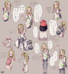 !! ... 2girls ? back bag beanie black_hair blonde_hair blue_eyes denim facepaint female_protagonist_(pokemon_sm) food grey_background half-closed_eyes hat highres jeans lamb-oic029 long_hair looking_at_viewer low_ponytail matsurika_(pokemon) multiple_girls navel open_mouth oversized_clothes oversized_shirt paint pants poke_ball pokemon pokemon_(game) pokemon_sm ribbon shirt short_hair short_sleeves simple_background sitting sketchbook speech_bubble standing sushi sylveon tank_top text translation_request trial_captain waving
