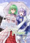 2girls alternate_eye_color apron bangs blue_eyes blue_shirt blue_skirt boots capelet coat cover cover_page doujin_cover english eyebrows_visible_through_hair frilled_umbrella gloves green_hair hair_between_eyes hat kazami_yuuka layered_clothing leg_up letty_whiterock long_skirt long_sleeves looking_at_another multiple_girls one_eye_closed orange_eyes parted_lips polearm pom_pom_(clothes) purple_gloves purple_hair red_skirt rubber_boots shared_umbrella shiny shiny_hair shiny_skin shirt skirt standing standing_on_one_leg taut_clothes taut_shirt teeth touhou trident umbrella waist_apron weapon white_boots white_hat white_shirt winter winter_clothes winter_coat y2