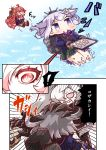 ahoge blue_eyes bunny_hair_ornament comic crescent crescent_hair_ornament gauntlets hair_ornament hamakaze_(kantai_collection) highres kantai_collection long_hair machinery pleated_skirt red_eyes redhead school_uniform serafuku shinkaisei-kan short_hair short_hair_with_long_locks silver_hair skirt southern_ocean_oni tanaka_kusao translation_request turret uzuki_(kantai_collection) valentine white_hair white_skin yayoi_(kantai_collection)