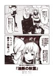 2girls 3girls akigumo_(kantai_collection) aoba_(kantai_collection) bed chair comic commentary_request desk dress envelope greyscale hair_ribbon head_on_table hibiki_(kantai_collection) hood hoodie kantai_collection kouji_(campus_life) leaning_forward long_hair monochrome multiple_girls office_chair open_mouth pinafore_dress ponytail remodel_(kantai_collection) ribbon sandals school_uniform short_sleeves shorts sidelocks sitting standing surprised sweatdrop thigh-highs translation_request verniy_(kantai_collection) wooden_floor zettai_ryouiki
