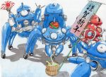 banner basket crossover fan flute fuchikoma ghost_in_the_shell instrument io_(380381) mecha robot snake tachikoma turban