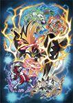 alternate_color electricity golisopod kommo-o lycanroc no_humans official_art pokemon pokemon_(game) pokemon_sm rock shiny_pokemon tapu_koko water