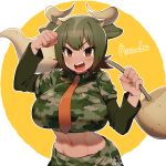 >:d 1girl :d abs animal_ears arm_up aurochs_(kemono_friends) bangs blush breasts brown_eyes camouflage camouflage_shirt camouflage_skirt character_name circle clenched_hand collared_shirt cow_ears cow_girl cow_horns dark_skin dumbbell eyebrows_visible_through_hair eyelashes gradient_hair green_hair green_shirt groin holding horns kemono_friends kiri_futoshi large_breasts layered_clothing leaning_forward midriff multicolored_hair navel necktie nose_blush open_mouth orange_necktie outline sharp_teeth shirt signature skirt smile solo spiky_hair taut_clothes taut_shirt teeth toned tsurime undershirt upper_body weapon white_background