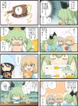 3girls 4koma anchovy anger_vein ball bangs black_ribbon blonde_hair blue_eyes blue_shirt brown_eyes child clock closed_eyes closed_mouth comic drawing drill_hair fang girls_und_panzer green_hair ground_vehicle hair_ribbon highres holding itsumi_erika jinguu_(4839ms) katyusha kindergarten_uniform long_hair long_sleeves looking_at_another mika_(girls_und_panzer) military military_vehicle motor_vehicle multiple_girls open_mouth partially_translated pleated_skirt ribbon shirt short_hair silver_hair sitting skirt smile standing tank translation_request twin_drills twintails wall_clock yellow_skirt younger