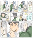 1boy 1girl admiral_(kantai_collection) blue_eyes breasts broken_cup cigarette clock closed_eyes collared_shirt comic commentary_request couch cup dotera_(clothes) eyes_visible_through_hair hair_between_eyes hair_ornament hair_over_one_eye hairclip hamakaze_(kantai_collection) hauza0324 highres holding holding_cup jewelry kantai_collection neckerchief ring school_uniform serafuku shirt short_hair silver_hair sleeping smoking sweatdrop teacup translated wedding_band white_shirt window