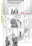 1boy 1girl blazer comic door ear_piercing fire_extinguisher greyscale hallway hands_in_pockets hood hoodie jacket kneehighs monochrome ooishi_wataru parari_(parari000) piercing scar school_uniform super_heroine_boy takaoka_yukari