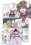 4boys ^_^ animal_costume animal_print artist_name black_hair blonde_hair blue_eyes brown_eyes closed_eyes comic dog_costume elephant_costume glasses heart katsuki_yuuri male_focus multiple_boys open_mouth otousan_(roseline) phichit_chulanont pig_costume smile sparkle tiger_costume tiger_print translation_request viktor_nikiforov yuri!!!_on_ice yuri_plisetsky
