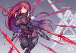 1girl 2d adapted_costume armor bangs blush bodysuit boots breasts commentary_request covered_navel eyebrows_visible_through_hair fate/grand_order fate_(series) gae_bolg gauntlets holding lance large_breasts long_hair looking_to_the_side metal_boots parted_lips polearm purple_bodysuit purple_hair red_eyes scathach_(fate/grand_order) solo standing thigh_gap very_long_hair weapon