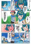 1boy 2girls 4koma absurdres black_hair blood blue_hair blush bounsweet closed_eyes comic fuhikari grabbing green_hair grin highres mao_(pokemon) multiple_girls orange_eyes pikachu pokemon pokemon_(anime) pokemon_(game) pokemon_sm pokemon_sm_(anime) pokemon_xy_(anime) rotom satoshi_(pokemon) smile suiren_(pokemon) translation_request