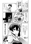 broken comic failure_penguin greyscale hakama_skirt japanese_clothes kaga_(kantai_collection) kantai_collection miss_cloud monochrome muneate o_o page_number ribbon rubik's_cube short_sidetail sweatdrop tamago_(yotsumi_works) tasuki thumbs_up translation_request trash_can