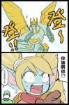 alternate_costume comic commentary_request galio glasses highres league_of_legends leng_wa_guo long_hair mask multiple_boys pointy_ears poppy shen surgeon surgeon_shen surgical_mask translation_request twintails yordle