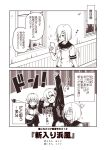 /\/\/\ 2koma 3girls :d akigumo_(kantai_collection) alternate_costume blush closed_mouth comic ginyu_force_pose greyscale hair_ornament hair_ribbon hairclip hamakaze_(kantai_collection) hibiki_(kantai_collection) kantai_collection kouji_(campus_life) long_hair long_sleeves monochrome multiple_girls musical_note open_mouth remodel_(kantai_collection) ribbon school_uniform serafuku short_hair short_sleeves smile translation_request verniy_(kantai_collection)