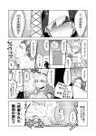 bedivere comic corocoro door eating excalibur_(fate/prototype) fate/grand_order fate_(series) hood lancelot_(fate/grand_order) reading saber_(fate/prototype) saber_of_red shower toilet translated tristan_(fate/grand_order)