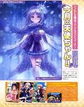 1girl absurdres angel_beats! facing_viewer frilled_kimono frills goto_p highres hood icicle japanese_clothes kanbe_kotori kimono konohana_lucia long_hair nakatsu_shizuru obi rewrite sash senri_akane silver_hair single_thighhigh snow snow_bunny solo tenshi_(angel_beats!) thigh-highs yellow_eyes yuki_onna