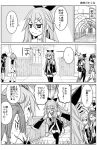6+girls :d ^_^ ahoge akizuki_(kantai_collection) blush closed_eyes comic commentary_request detached_sleeves greyscale hair_ornament hair_ribbon hairband hairclip hatsuzuki_(kantai_collection) kantai_collection kawakaze_(kantai_collection) long_hair monochrome multiple_girls navel open_mouth pantyhose pleated_skirt ponytail ribbon school_uniform serafuku shigure_(kantai_collection) short_hair skirt smile sweat teruzuki_(kantai_collection) thigh-highs translation_request umikaze_(kantai_collection) walking waving yamakaze_(kantai_collection) yukikaze_(kantai_collection) yuugo_(atmosphere) zettai_ryouiki