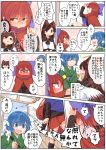 :> animal_ears blue_bow blue_eyes blue_hair blush blush_stickers bow brooch brown_hair closed_eyes closed_mouth comic commentary_request covered_mouth drill_hair embarrassed hair_bow head_fins highres imaizumi_kagerou japanese_clothes jewelry kimono open_mouth red_eyes redhead sekibanki short_hair smile smug tail tamahana touhou translation_request wakasagihime wolf_ears wolf_tail