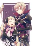 1boy 1girl armor black_armor black_gloves blonde_hair book bow brother_and_sister closed_eyes dress elise_(fire_emblem_if) fire_emblem fire_emblem_heroes fire_emblem_if fuzuki_yuu gloves hair_bow hairband hand_on_another's_head holding holding_book leon_(fire_emblem_if) long_hair multicolored_hair open_mouth purple_hair red_eyes short_hair siblings staff twintails